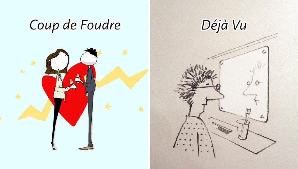 احرص على تعلم اللغة الفرنسية من خلال متحدث