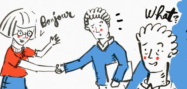 أهمية تعلم اللغة الفرنسية