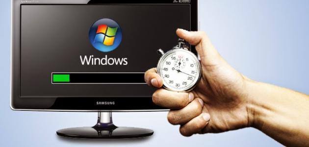 أسباب بطئ الحاسوب والبحث عن حل مشكلة بطء الكمبيوتر