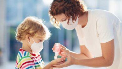كيفية حماية الأطفال من كورونا في 6 خطوات ؟والعمر المناسب للطفل لارتداء الكمامة