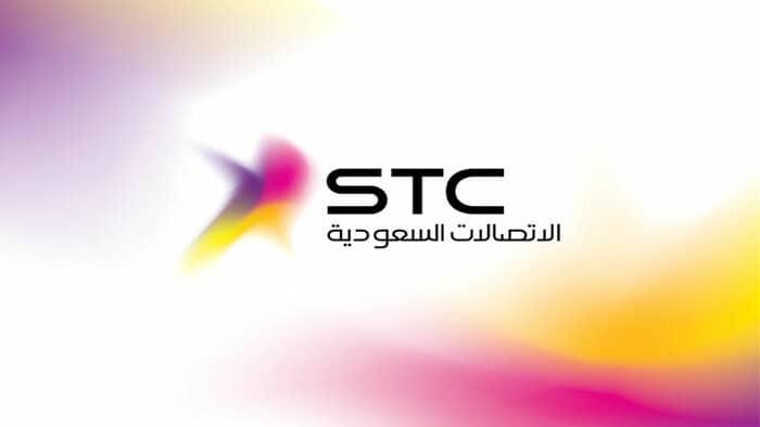 الاستعلام عن فاتورة الاتصالات السعودية برسالة أو رقم الهوية