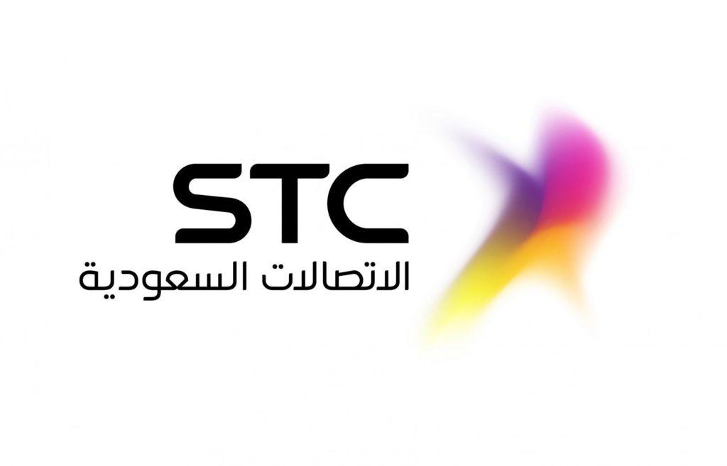 خطوات كيفية معرفة الفاتورة الإلكترونية من شركة الاتصالات السعودية؟عن فاتورة الاتصالات السعودية عبر تطبيق mystc