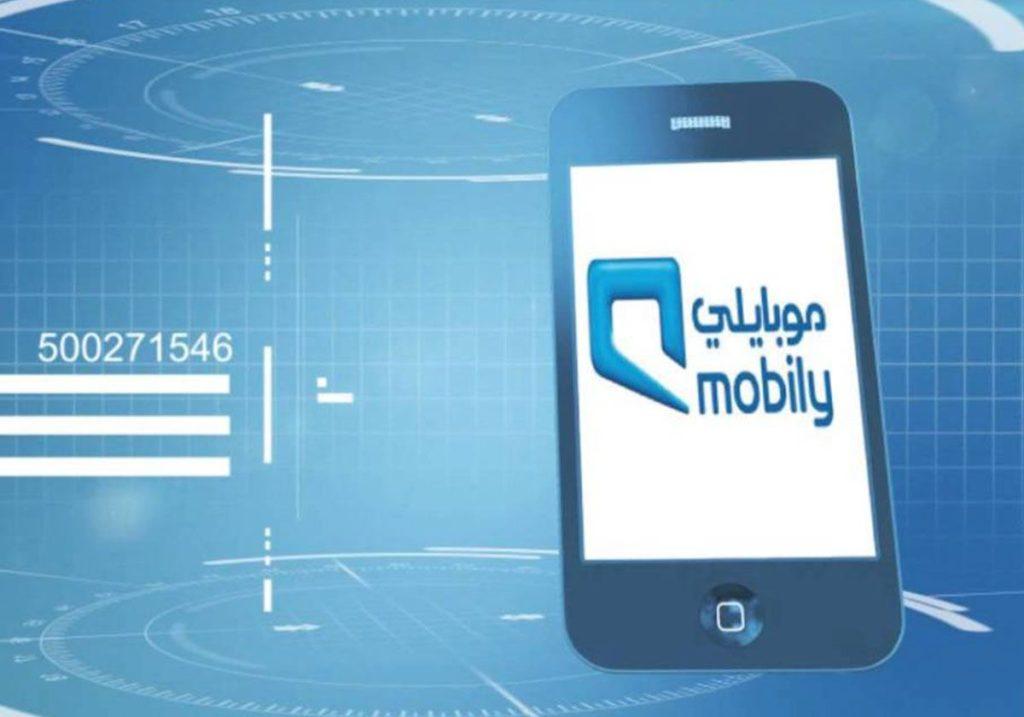 أكواد خدمات موبايلي في المملكة العربية السعودية