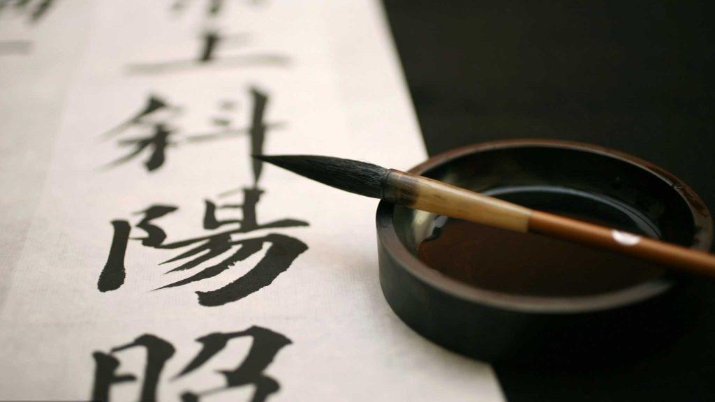 أسباب تعلم اللغة الصينية