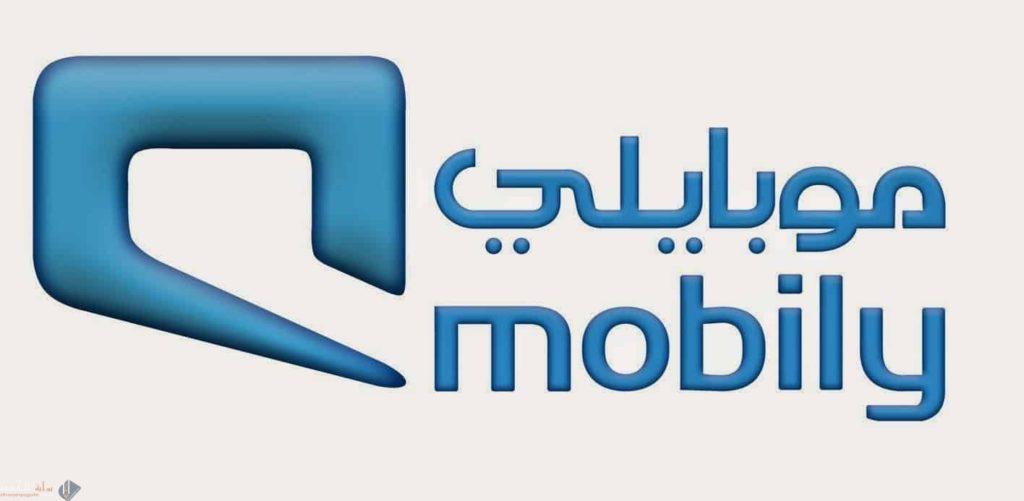 معلومات عن شركة موبايلي