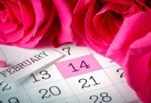 كيفية الاحتفال يوم عيد الحب 14 فبراير؟