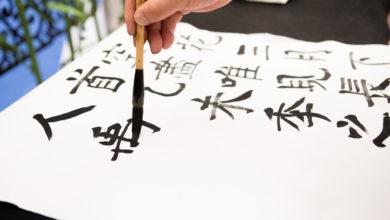 كيفية تعلم اللغة الصينية؟ 4 قنوات يوتيوب لإتقان الصينية في 30 يوم