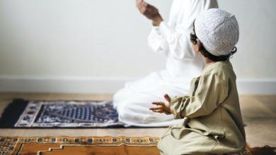 كيفية تعلم الصلاة في الإسلام؟: 4 أمور يغفل عنها بعض الأباء عند تعليم أطفالهم