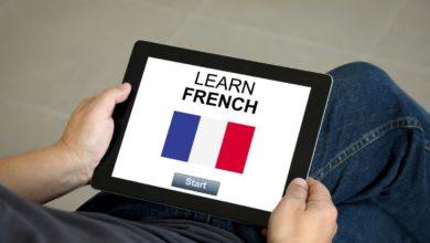 كيفية تعلم الفرنسية للمبتدئين بواسطة أفضل 8 مواقع للتحدث بطلاقة مجانًا