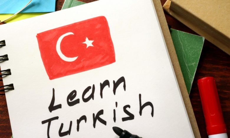 كيفية تعلم التركية؟ أفضل 7 مواقع تساعدك على إتقانها بسرعة