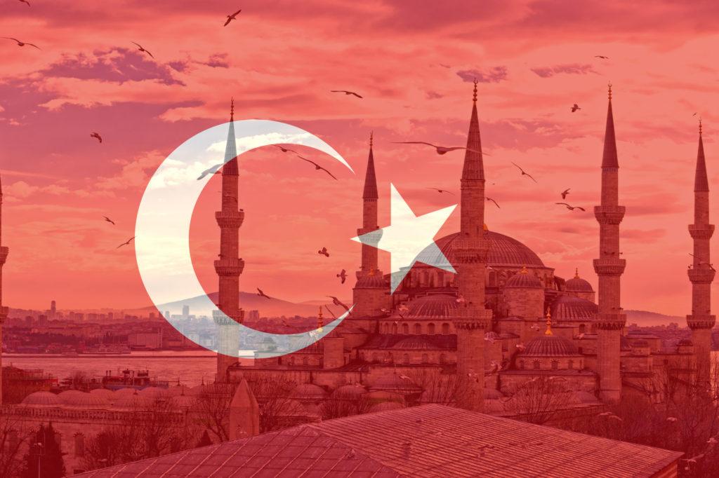 تعلم التركية بكل سهولة