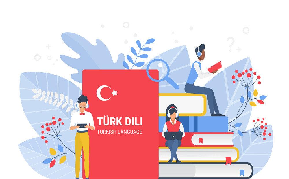 أقوي مواقع تساعدك في تعلم التركية بسهولة
