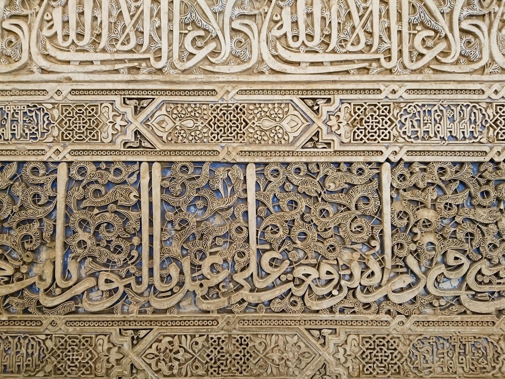 كيفية تعلم الخط العربي النسخ