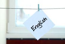 كيفية تعلم الانجليزية بدون معلم
