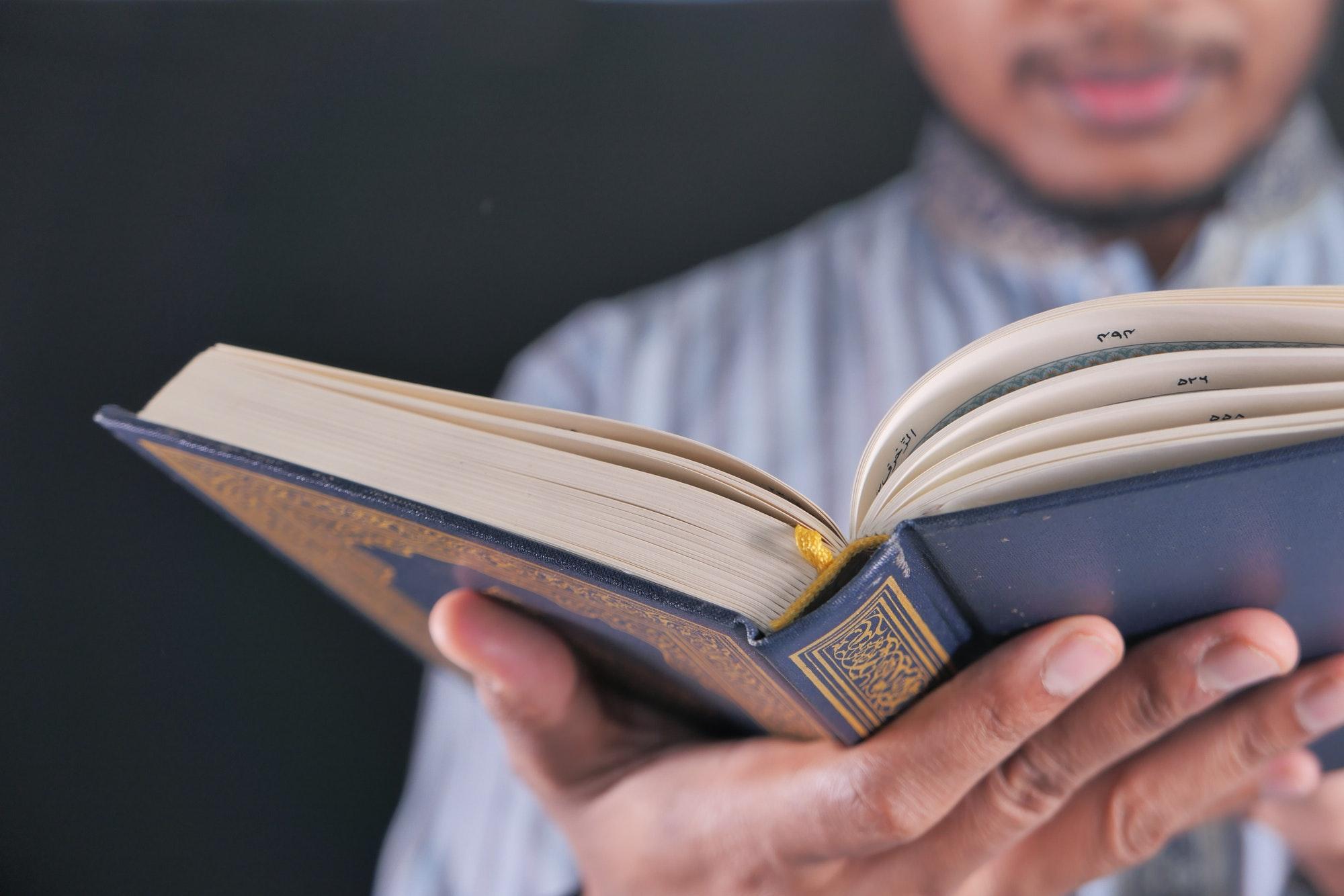 كيفية تعلم حفظ القرآن الكريم