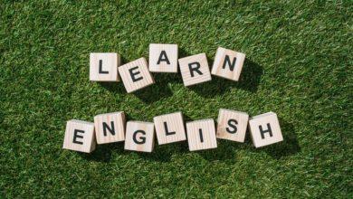 كيفية تعلم الانجليزية بطلاقة من خلال 6 قواعد أساسية