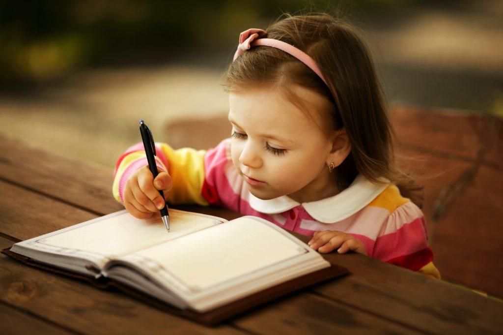 قواعد وركائز الكتابة العربية