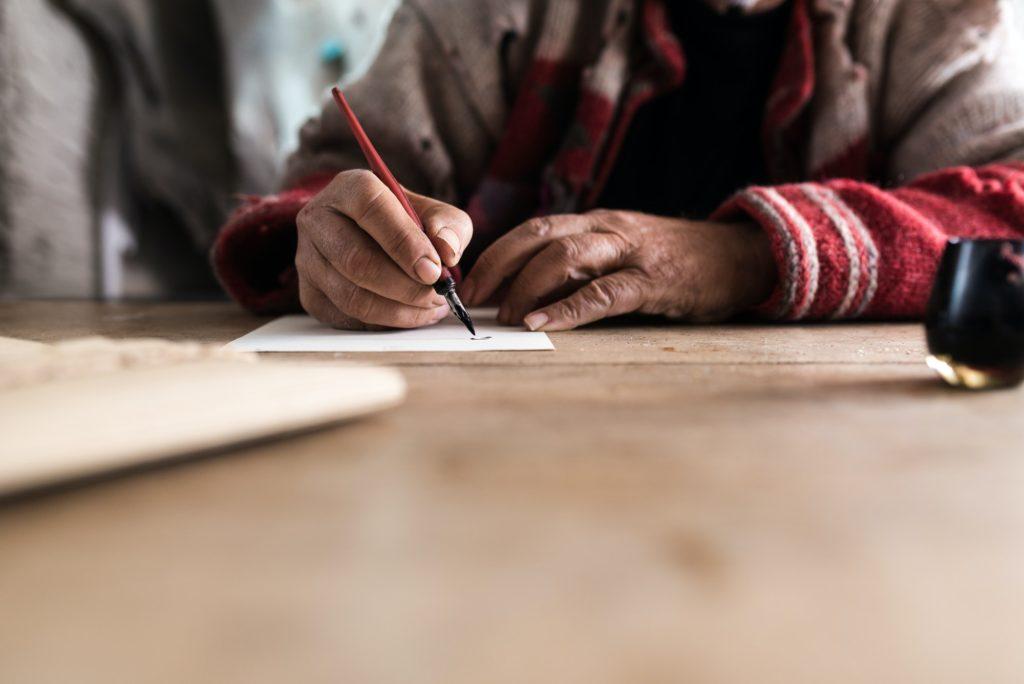 تعلم كتابة الشعر