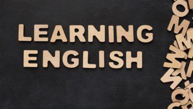 كيفية تعلم اللغة الانجليزية ذاتيا في 2021؟