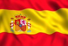 كيفية تعلم الاسبانية بسهولة